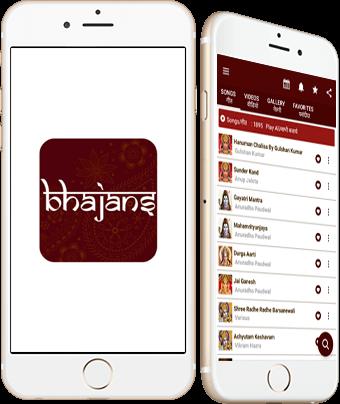 2000 Bhajans of All Hindu Gods - Bhajan & Devotional Songs