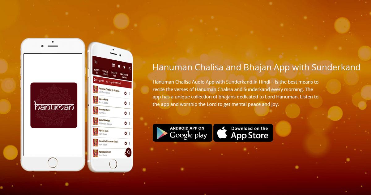 Hanuman Chalisa & Sunderkand App | Hanuman Bhajan