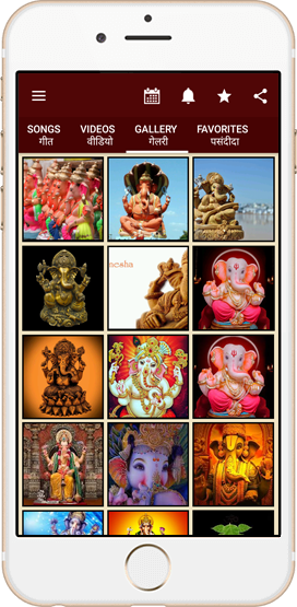 Ganesh`s Photos, Wallpapers and Images of Indian Gods and Goddesses