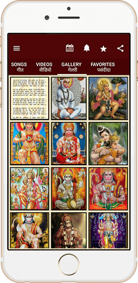Hanuman`s Photos, Wallpapers and Images of Indian Gods and Goddesses