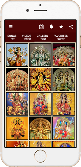 Maa Durga Photos, Wallpapers and Images of Indian Gods and Goddesses