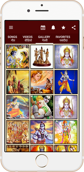 Rama Photos, Wallpapers and Images of Indian Gods and Goddesses