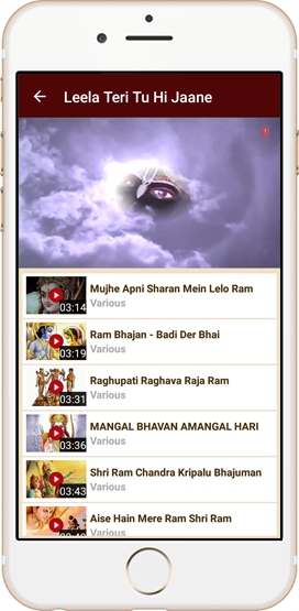 Hindi Rama Bhajan App