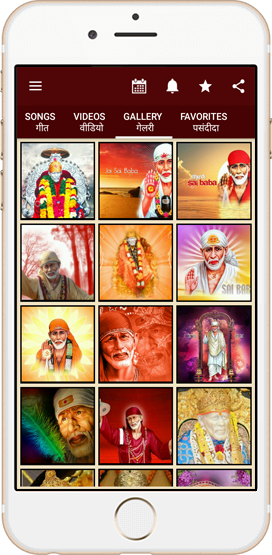 Sai Baba Photos, Wallpapers and Images of Indian Gods and Goddesses